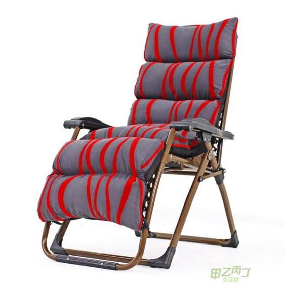 躺椅折疊午休午睡椅辦公室懶人靠背椅家用沙灘靠椅老人逍遙椅  聖誕節禮物