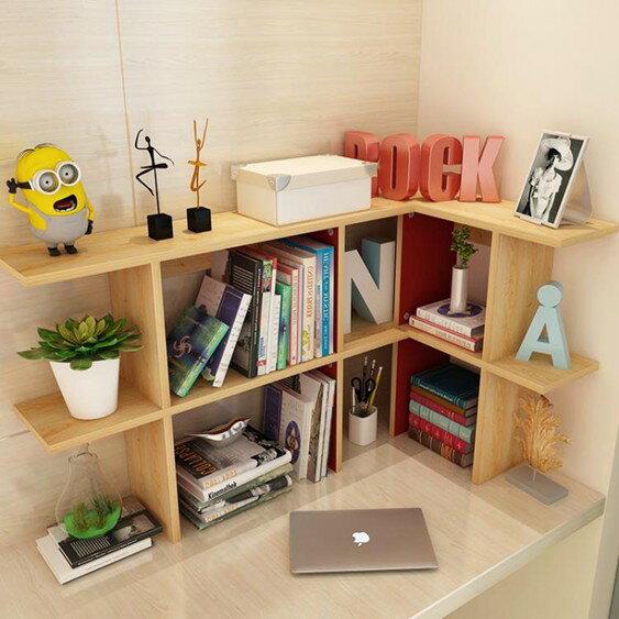 書架置物架簡約現代 簡易桌上書架創意桌面收納架學生桌面展示架  聖誕節禮物