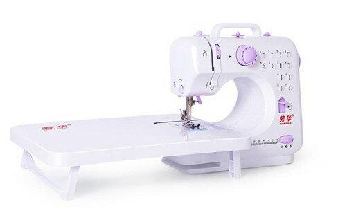 縫紉機芳華縫紉機505A帶鎖邊吃厚多功能小型縫紉機家用電動臺式縫紉機   萬事屋  聖誕節禮物