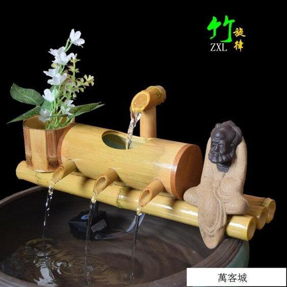 陶瓷魚缸流水竹子循環水擺件竹筒流水器石槽過濾器辦公室流水招財竹子流水器 0