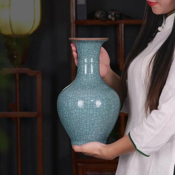陶瓷擺件客廳插花仿古官窯花器古典中式家居裝飾品瓷器  聖誕節禮物