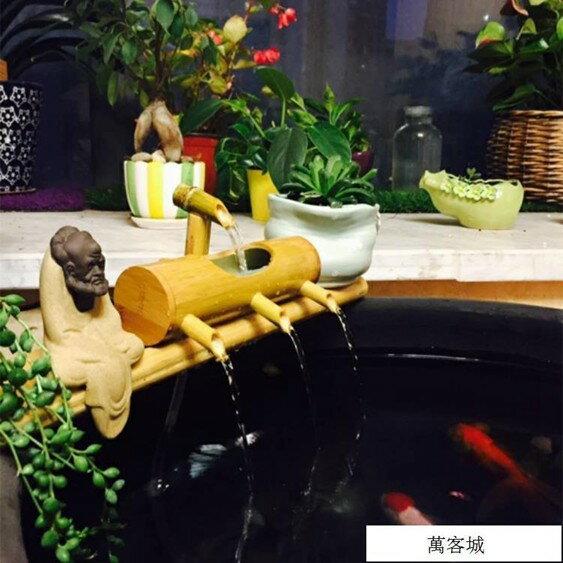 陶瓷魚缸流水竹子循環水擺件竹筒流水器石槽過濾器辦公室流水招財竹子流水器 1