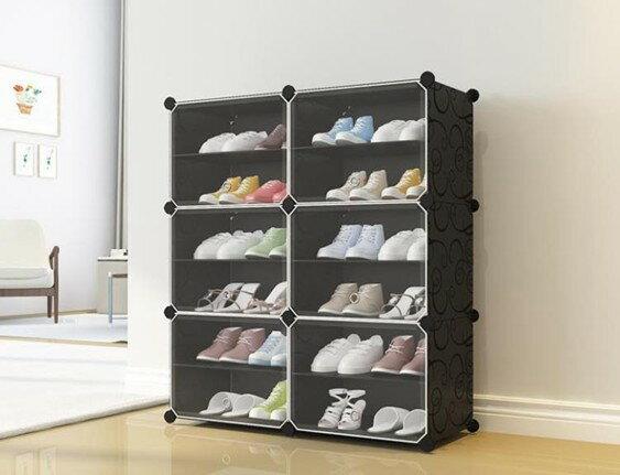 鞋架防塵組裝家用經濟型多功能省空間塑料鞋柜  聖誕節禮物