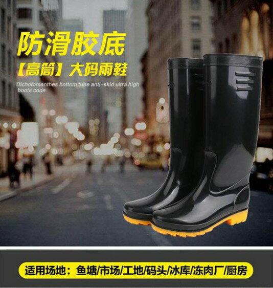 雨靴高筒雨鞋男黑色高筒牛筋防滑耐磨工地勞保工作防水男女膠鞋雨靴  萬事屋  聖誕節禮物