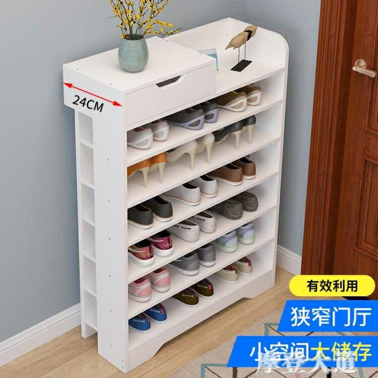 多層鞋架簡易家用經濟型省空間鞋櫃門口小鞋架子宿舍簡約現代收納  聖誕節禮物