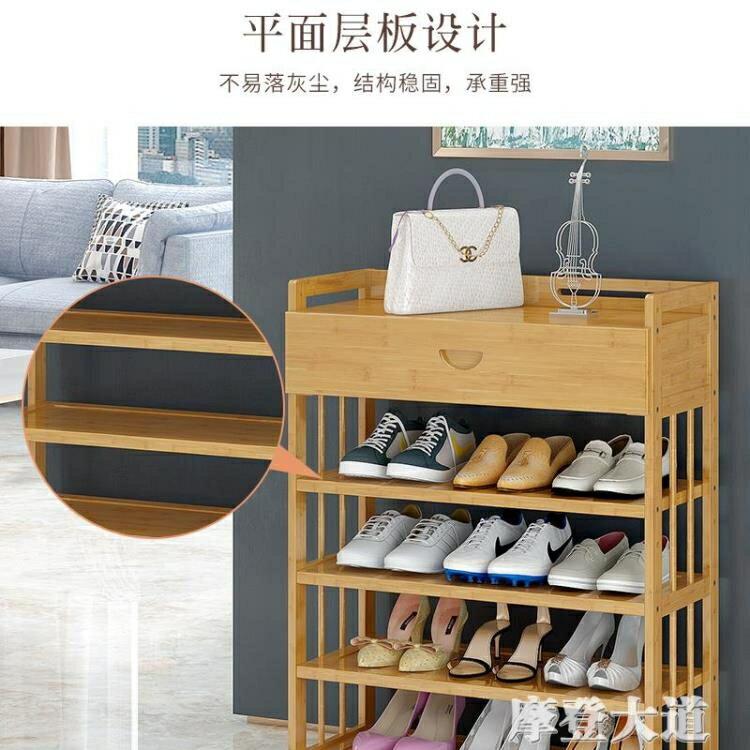 鞋架多層簡易家用鞋櫃省空間收納現代簡約經濟型宿舍門口小鞋架子  聖誕節禮物