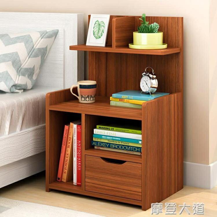 簡易床頭櫃床邊收納小櫃子簡約現代臥室床頭迷你儲物櫃多功能  聖誕節禮物