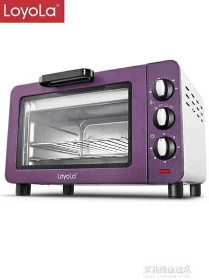 電烤箱電烤箱家用烘焙多功能全自動小烤箱小型烤箱    220V  聖誕節禮物