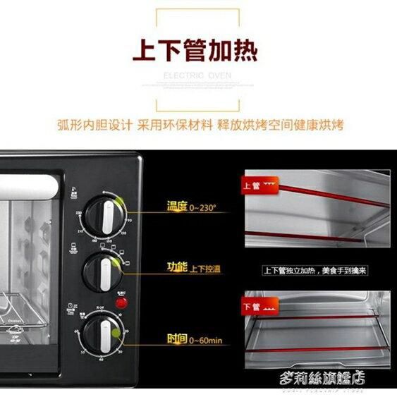 電烤箱家用烘焙多功能全自動蛋糕迷你電烤箱30升    220V  聖誕節禮物