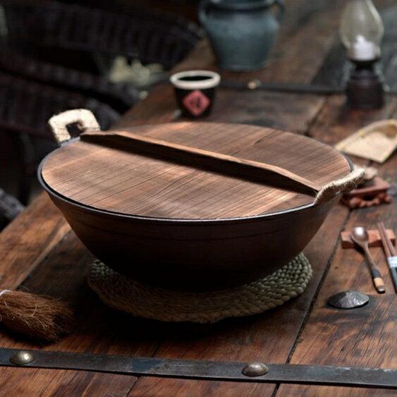 雙耳生鐵鍋老式圓底大鐵鍋家用加厚鑄鐵炒鍋無塗層不粘鍋  聖誕節禮物