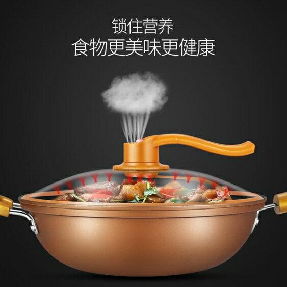 炒鍋不粘鍋無油煙家用麥飯石鐵鍋電磁爐燃氣灶適用平底炒菜鍋  聖誕節禮物