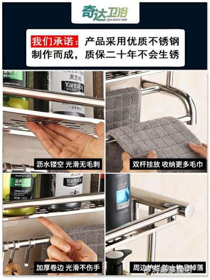 浴室置物架不銹鋼免打孔衛生間雙層毛巾架壁掛廁所2層3層衛浴掛件 1