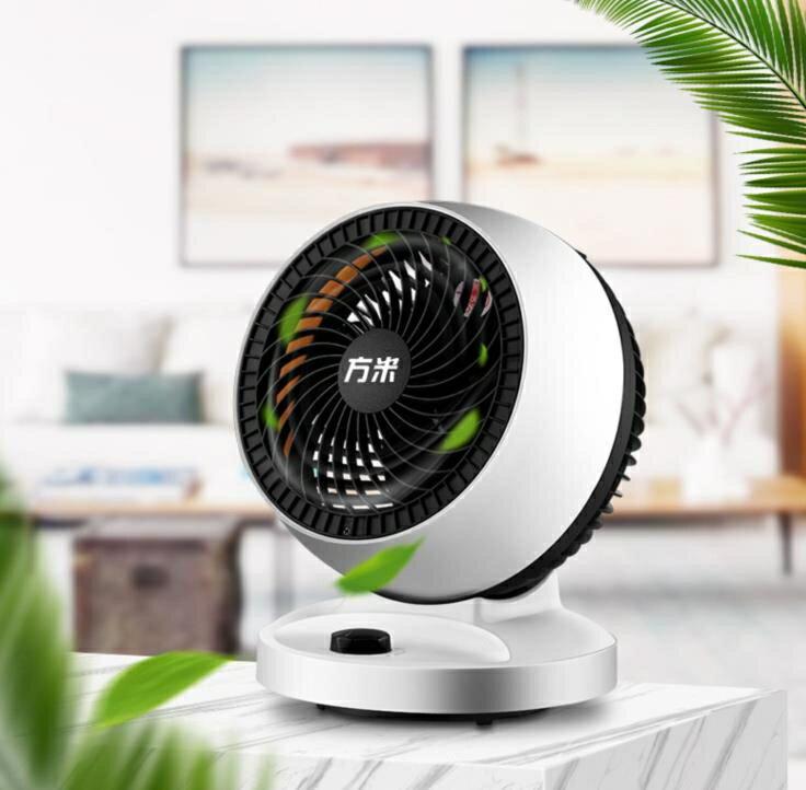 空氣循環扇 智慧空氣迴圈風扇宿舍家用搖頭靜音冷暖兩用迷你節能速熱扇電暖氣  聖誕節禮物