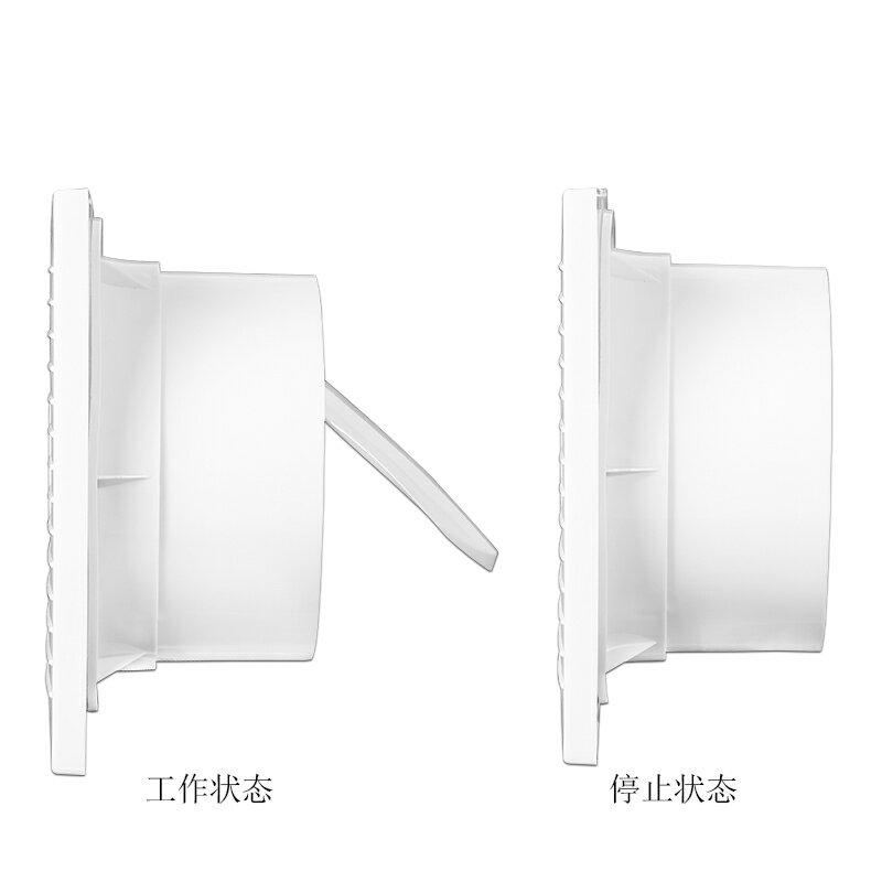 排氣扇 6寸排氣扇圓形廁所抽風機家用衛生間浴室玻璃窗式通風換氣扇  聖誕節禮物