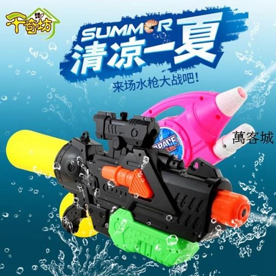 【4枚入】兒童水槍玩具大號成人高壓抽拉式噴水呲水搶  聖誕節禮物