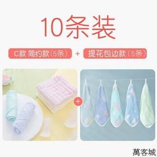 10條嬰兒紗布口水巾寶寶純棉小方巾毛巾  聖誕節禮物