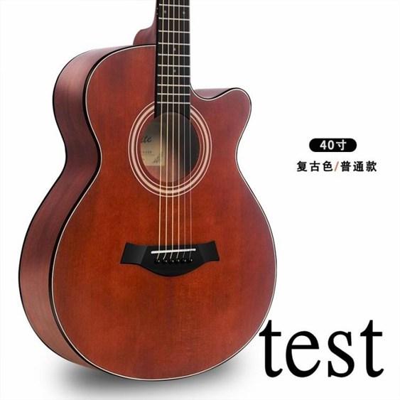 吉他電箱單板民謠吉他41寸40木吉他初學者學生男女新手樂器  聖誕節禮物