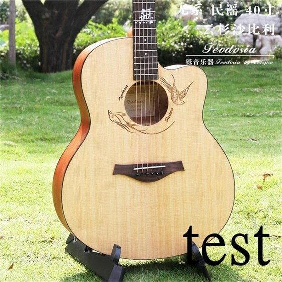 吉他玫瑰木吉他40寸41寸電箱民謠初學者演奏級吉他  聖誕節禮物