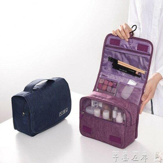 旅行洗漱包化妝包防水男女大容量出差多功能簡約便攜懸掛鉤收納包   伊卡萊生活館  聖誕節禮物
