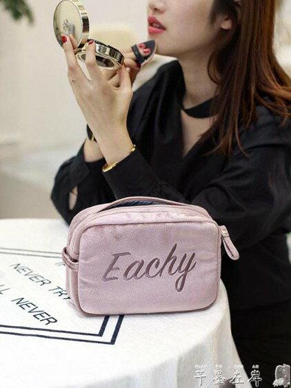 EACHY2019新款絲絨化妝包女便攜隨身小號網紅化妝品收納袋大容量   伊卡萊生活館  聖誕節禮物