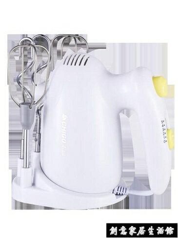 志高電動打蛋器家用烘焙工具大功率迷你手持打發奶油機和面攪拌器   萬事屋  聖誕節禮物