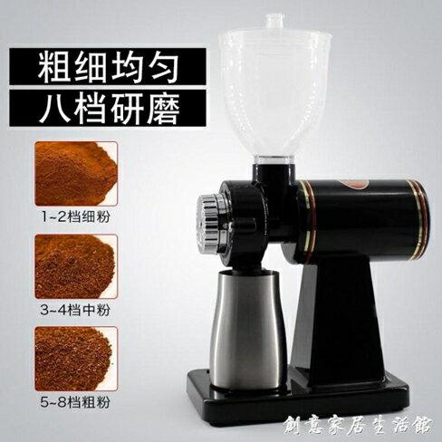 啡憶磨豆機 電動咖啡豆研磨機 小型咖啡機 家用磨粉機商用粉碎機WD   萬事屋 2