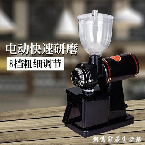 啡憶磨豆機 電動咖啡豆研磨機 小型咖啡機 家用磨粉機商用粉碎機WD   萬事屋 0
