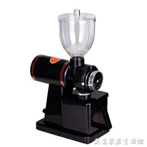啡憶磨豆機 電動咖啡豆研磨機 小型咖啡機 家用磨粉機商用粉碎機WD   萬事屋 1
