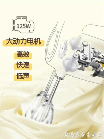 小熊打蛋器電動家用小型手持自動打蛋機奶油打發器攪拌機烘焙工具   萬事屋  聖誕節禮物