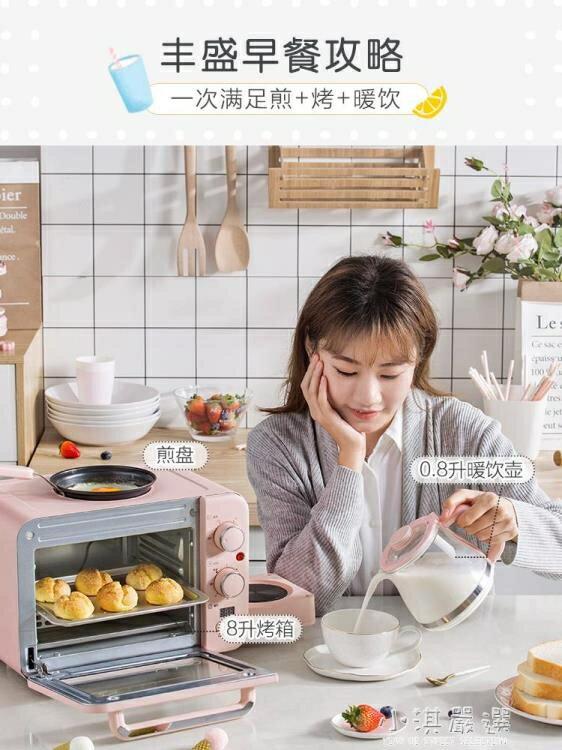 早餐機家用多士爐小烤箱熱牛奶三合一早餐神器多功能烤面包機 2