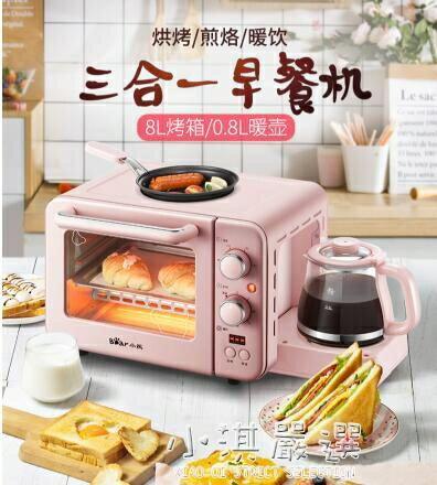 早餐機家用多士爐小烤箱熱牛奶三合一早餐神器多功能烤面包機 0