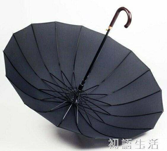 男女通用防風16骨晴雨傘自動傘長柄雨傘商務廣告傘可定制  聖誕節禮物