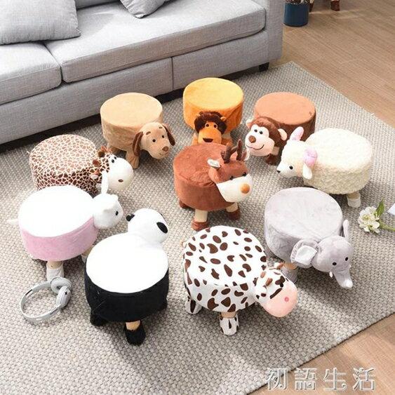 動物換鞋凳子家用矮坐墩可愛卡通沙發圓凳創意時尚小板凳 中秋節禮物 3