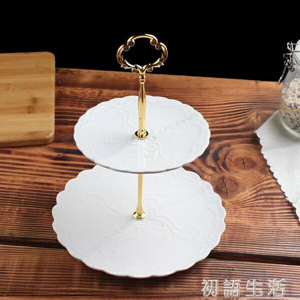蛋糕架HYU下午茶點心架蛋糕歐式家用陶瓷雙層水果盤三層甜品臺零食托盤  聖誕節禮物
