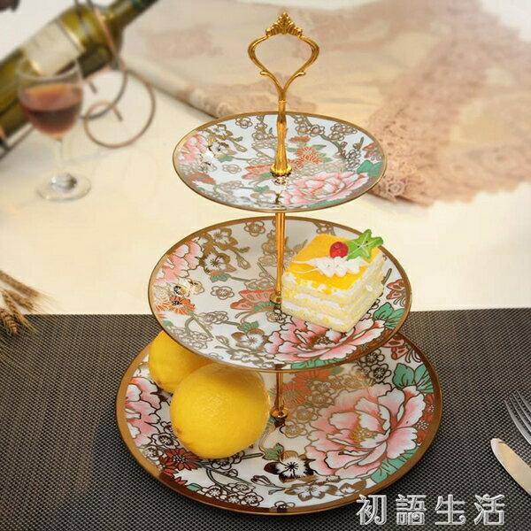 蛋糕架歐式家用陶瓷三層水果盤架點心盤創意客廳茶幾干果蛋糕多層托盤子  聖誕節禮物