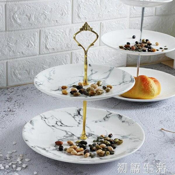 蛋糕架ins北歐陶瓷三層水果盤創意多層蛋糕架 家用客廳點心雙層干糖果藍  聖誕節禮物