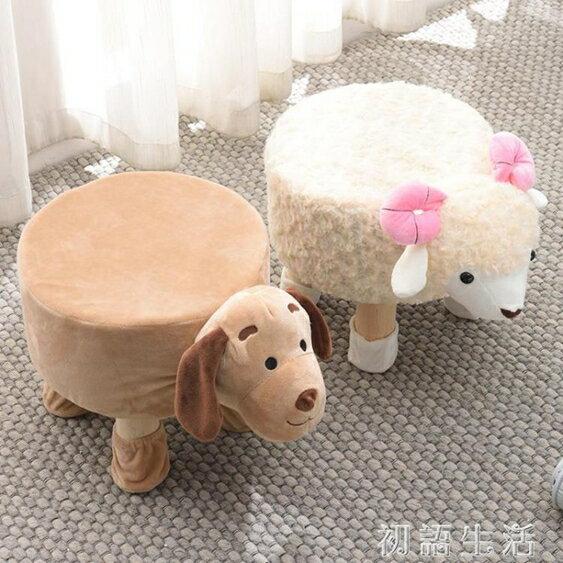 動物換鞋凳子家用矮坐墩可愛卡通沙發圓凳創意時尚小板凳 中秋節禮物 0