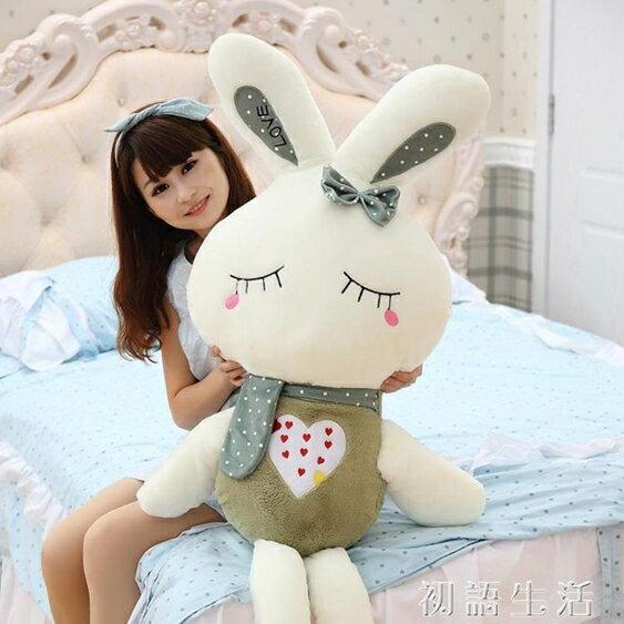 可愛毛絨玩具兔子抱枕公仔娃娃玩偶睡覺女孩  聖誕節禮物