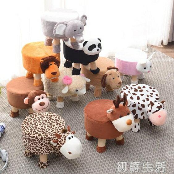 動物換鞋凳子家用矮坐墩可愛卡通沙發圓凳創意時尚小板凳 中秋節禮物 1