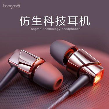 F3耳機入耳式 重低音炮手機電腦音樂帶麥有線控耳塞K歌吃雞HIFI監聽耳機 萬事屋