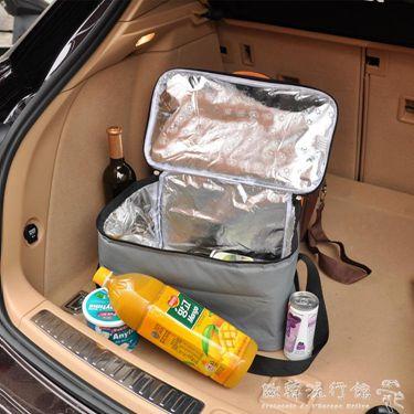 18L大號鋁箔保溫袋加厚便攜冷藏包保鮮冰袋送餐包小號保溫箱YYP   『萬事屋』  聖誕節禮物