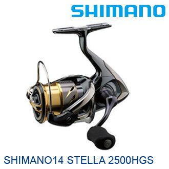 漁拓釣具 SHIMANO 14 STELLA C2500HGS