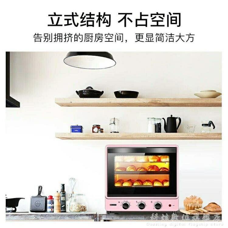 B30電烤箱家用迷你烘焙多功能蛋糕全自動30升大容  秋冬新品特惠