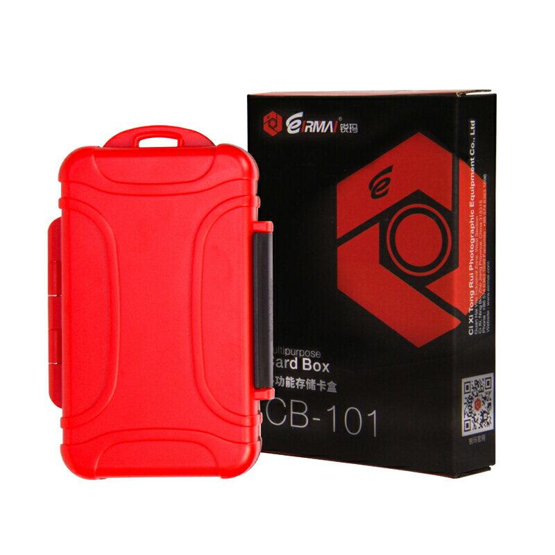 SIM卡套收納包相機存儲卡盒數碼收納卡包配件SIM/SD/CF/TF多合一內存保護盒『CM46207』