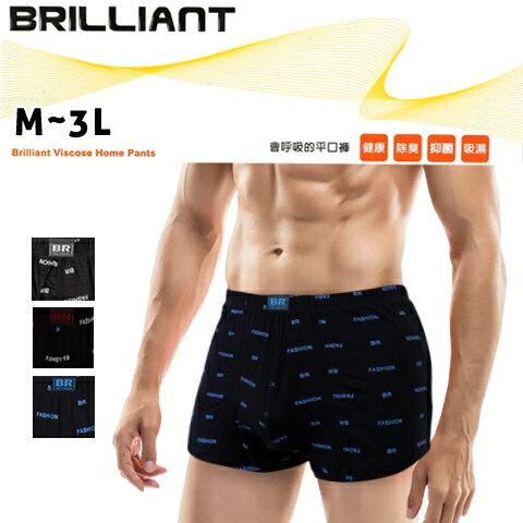 布萊恩 居家四角褲 木漿纖維 會呼吸的平口褲 BRILLIANT 殷東