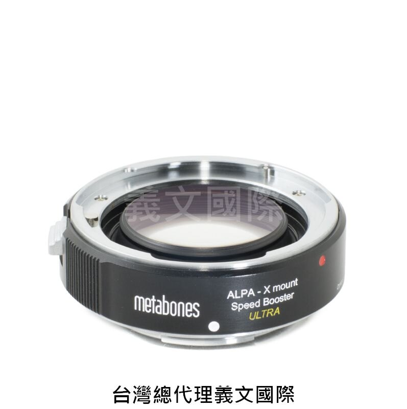 Metabones專賣店:ALPA -Xmount Speed Booster Ultra 0.71x(Fuji,Fujifilm,富士,減焦,0.71倍,X-H1,X-T3,X-Pro3,X-E3,