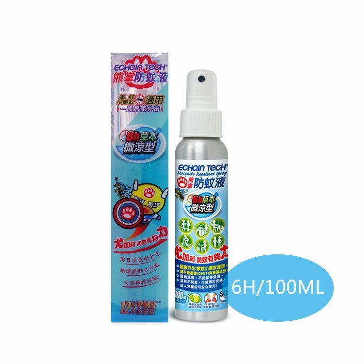 『121婦嬰用品館』熊掌 防蚊液綜合蚊 - 6H微涼型100ml(不含敵避DEET) 1