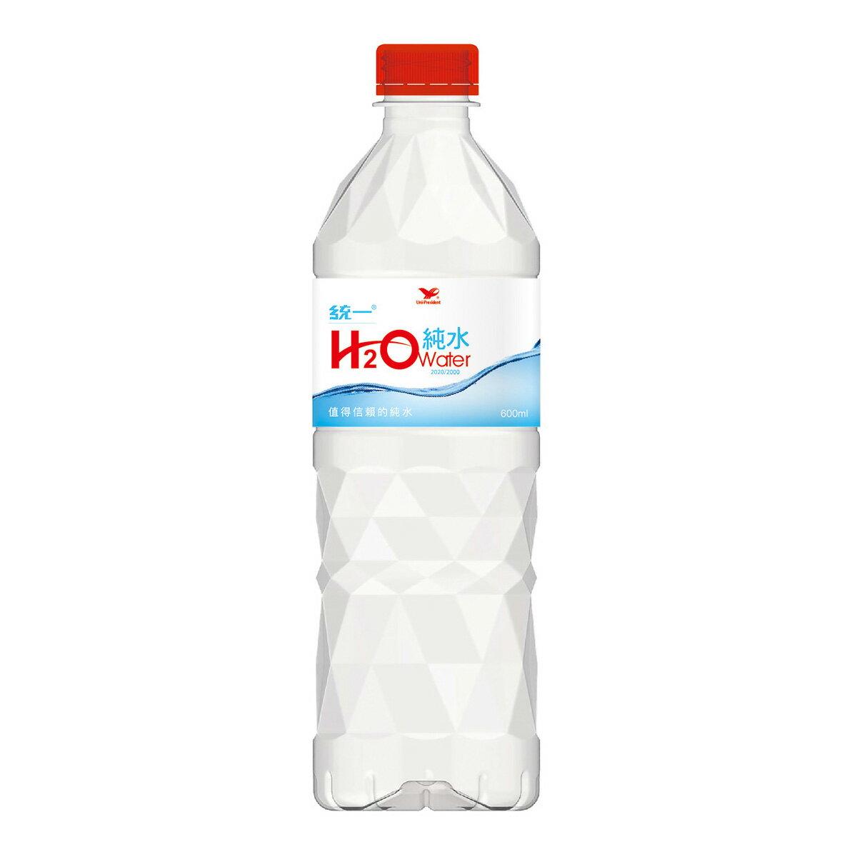 [箱購]統一H2O純水(600毫升*24瓶/箱*2/組)