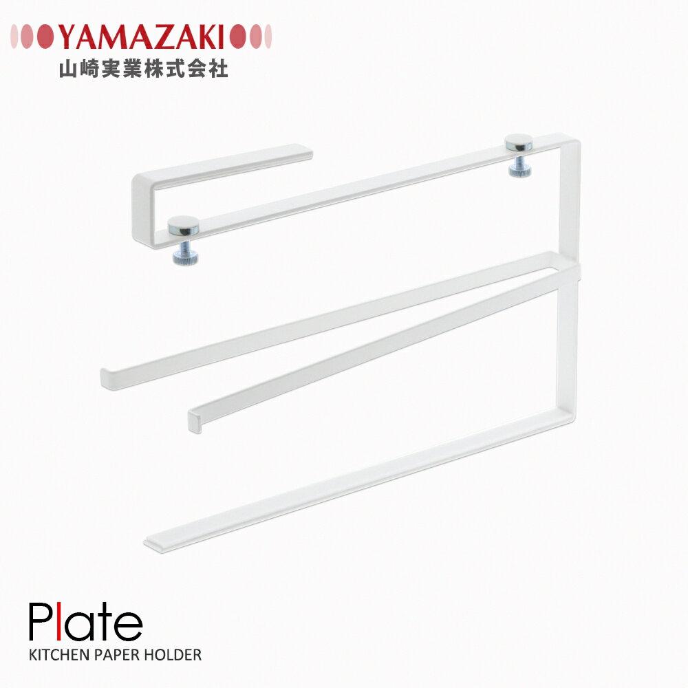 日本【YAMAZAKI】 Plate層板紙巾架-L ★置物架 / 收納架 / 廚房收納 1