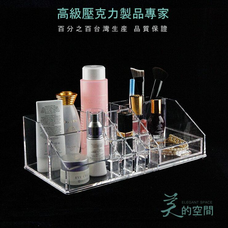 多格抽屜化妝品口紅收納盒